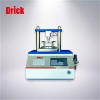 DRK308数字织物渗水性测试仪 织物静水压测定仪