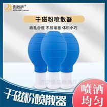 RJGP橡胶硅胶磁粉用干粉喷洒器