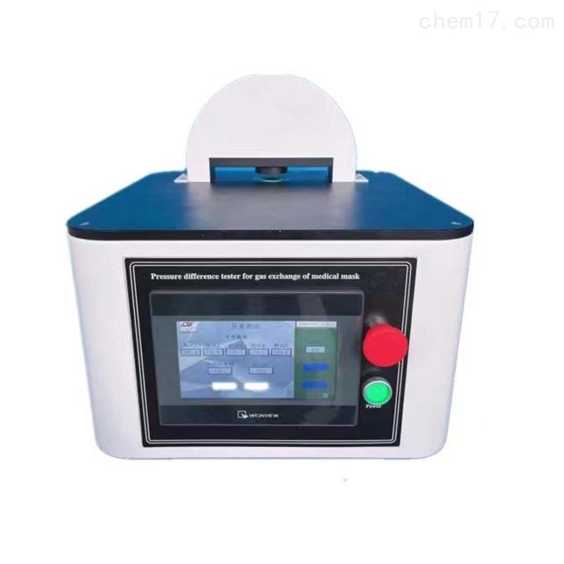 气体交换压力差测试仪特点