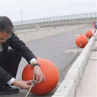 FQ600水上警示球形拦截浮体