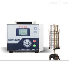 TYK-8H气溶胶粒度分布采样器(28.3L/min)