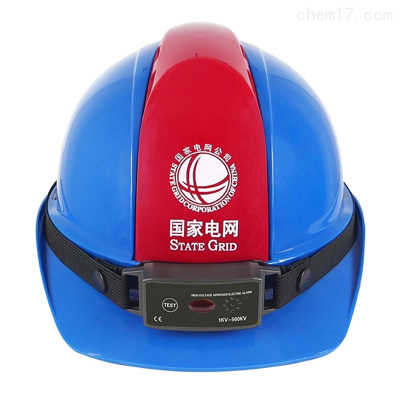 安全帽高压/低压近电报警器