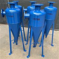 旋流除砂器原水井水除沙旋流器