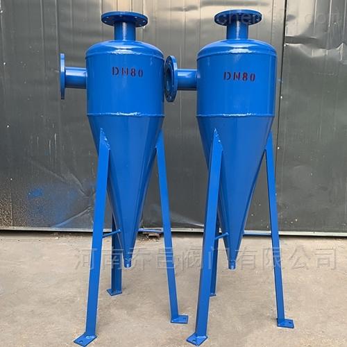 WD-XS全自动除污器 锥形旋流除砂器