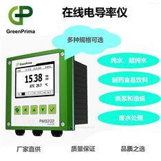 纯水检测电导率分析仪PM8202C
