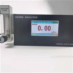 嵌入式臭氧分析儀UV-2100型臭氧檢測儀