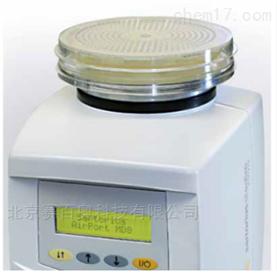Microsart Geneprep空气监测用凝胶膜、琼脂平板和采样器