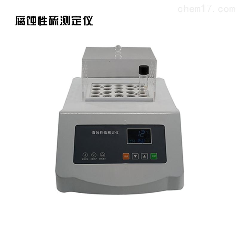 SH/T0804/ASTM D1275B 腐蚀性硫测定仪