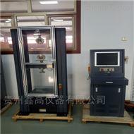 贵州10吨电子万能试验机厂家直销