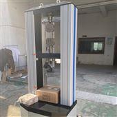YS-200N微机控制电子万能试验机