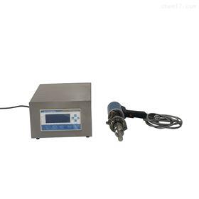 JH1000W-20实验室手持式超声波均质设备1000W