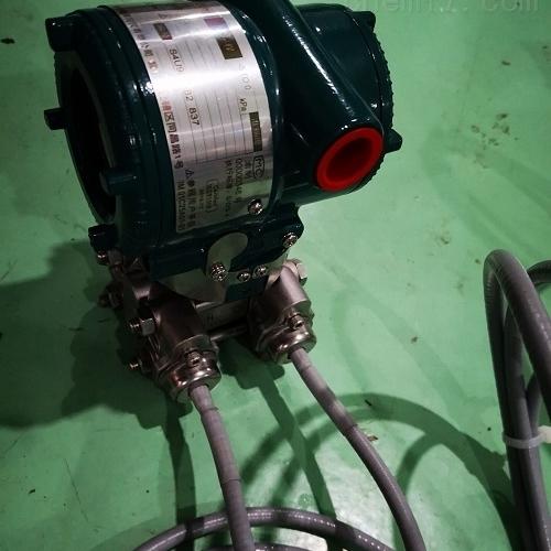 川仪EJA438E/Z隔膜密封式压力变送器直销
