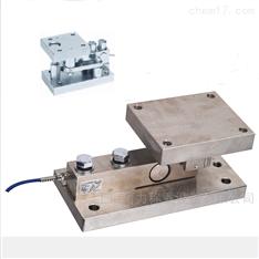 耐高温模块 不锈钢电子称重模块 电子秤模块