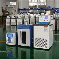 恒敏仪器超声波低温萃取仪乳化分散仪