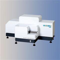激光粒度分析仪(干法)