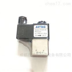 2V025-08亚德客电磁阀