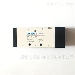 4A410-15亚德客气控阀