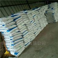 贵州批发灌砂法标准砂(压实度砂)送货上门