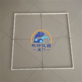 DX-CYK100水生植被采样框