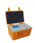 HGLD208便携式六氟化硫(氢气)精密漏点仪