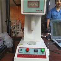 LG-100D雷韵力荐土壤液塑限联合测定仪