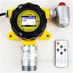 0-10ppm电化学固定式臭氧检测仪ZP600-O3型