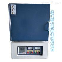 BOS-300V塑料煤炭灰分测定仪马弗炉