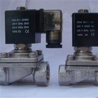 德国Bailey 安全阀 P1A-S025DS-0100