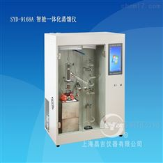 石油产品减压蒸馏测定器,上海昌吉
