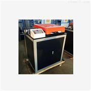 QE-160型液压式钢筋弯曲试验机