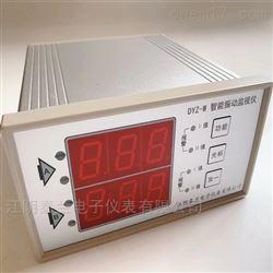 DYZ-W振动监视仪 配SZ-S测振振动速度传感器