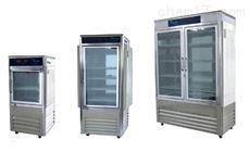 PGX-2000A2000L智能光照培养箱