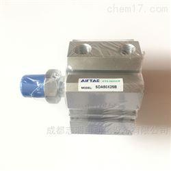 SDA50X25B亚德客超薄气缸