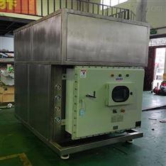 化工行业控温制冷机组