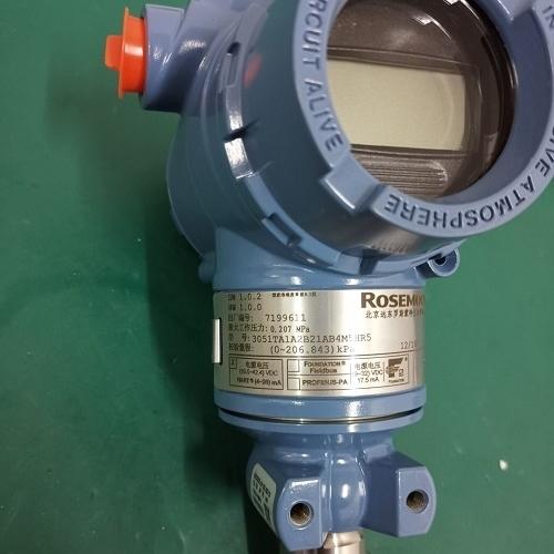 罗斯蒙特2088压力变送器总代理