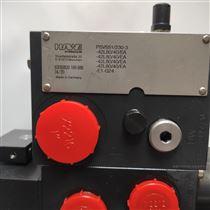 PSV551-230-3四联哈威hawe多路阀