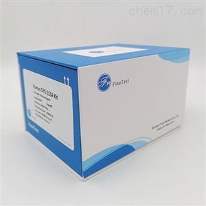 Human Humanin(MT-RNR2) ELISA试剂盒