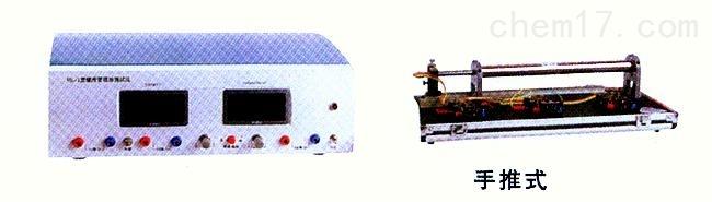 螺线管磁场测定实验仪(含电源)  厂家