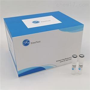 Human MPO(Myeloperoxidase) ELISA试剂盒