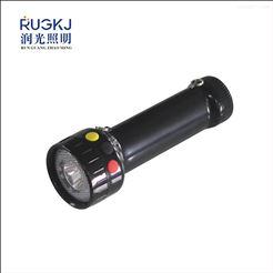 润光照明-多功能袖珍信号灯MSL4730/LT