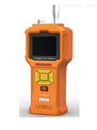 GT903-O3-H泵吸式臭氧气体检测仪