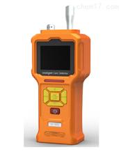 GT903-O3-H泵吸式臭氧氣體檢測儀