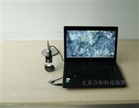 美国DINOLITE钢笔型400倍数码迷你显微镜