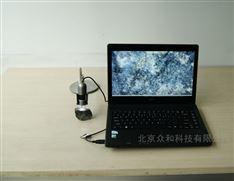 鋼筆型400倍數碼迷你顯微鏡