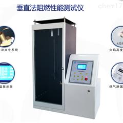 SJ601-II垂直法阻燃性能测试仪生产厂家
