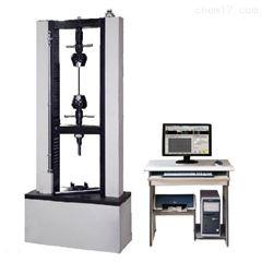 WDW-150B微机控制安全网安全带拉伸扣件试验机