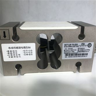 SBC  SLB415  HLJ  MTB  MT江陰梅特勒-托利多稱重傳感器