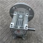 NMRW050-50紫光NMRW涡轮减速机