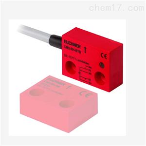 CMS-RH-BYB-05VLEUCHNER配有霍尔传感器的CMS读头