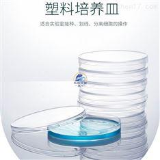 圆形塑料培养皿